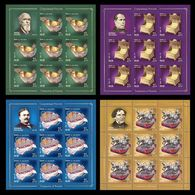 Russia 2018 - 4 Sheets Russian Treasures Famous Jewelers Art Cultures Carl Fabergé Handicrafts Stamps MNH - Art
