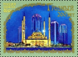 Russia 2018 One 200th Anniversary City Grozny Places Regions Celebrations Architecture Muslim Mosque Religions Stamp MNH - Religions