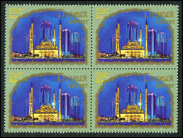 Russia 2018 Block 200th Anniversary City Grozny Place Region Celebrations Architecture Muslim Mosque Religion Stamps MNH - Religions