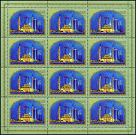 Russia 2018 Sheet 200th Anniversary City Grozny Place Region Celebrations Architecture Muslim Mosque Religion Stamps MNH - Celebrations