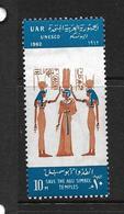 EGYPTE 1962 MONUMENTS DE NUBIE  YVERT N°553  NEUF MNH** - Egypt