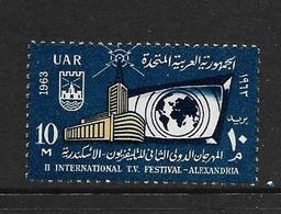 EGYPTE 1963 FESTIVAL DE LA TELEVISION  YVERT N°567  NEUF MNH** - Ägypten