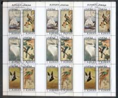 Ajman 1971 Mi#809-814 Japanese Paintings, Exotic Birds (folded, Light Tones) CTO - Ajman