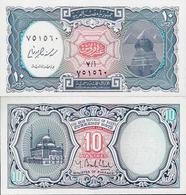 Egypt 1998 - 10 Piastres - Pick 189b UNC - Egypte