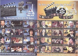 Iraq 2018 NEW MNH - TV Series, The Eagle & The City Eyes - Complete Set In Two Sheetlets - Irak