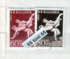 1958 Wrestling World Cup 2 V.- Oblitere/used (O) BULGARIA / Bulgarie - Francobolli