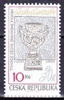 ** Tchéque République 2010 Mi 618, (MNH) - Czech Republic