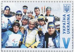 2018 Ukraine, Winter Sports, Paralympic Games In PyeongChang, 1v - Ukraine