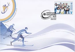 2018 Ukraine, Winter Sports, Paralympic Games In PyeongChang, FDC - Ukraine