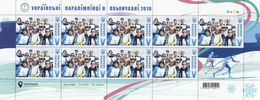 2018 Ukraine, Winter Sports, Paralympic Games In PyeongChang, Sheet Of 9v - Ukraine