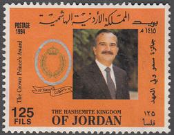 JORDAN   SCOTT NO.  1510     USED     YEAR  1994 - Jordan