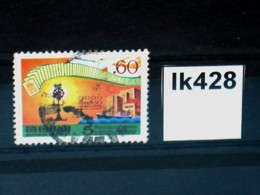 Lk0428 5J Mahapola-Progr. Bildung U. Wirtschaftliche Entwicklung, Sri Lanka 1984 - Sri Lanka (Ceylon) (1948-...)