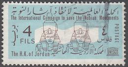 JORDAN   SCOTT NO.  463      USED     YEAR  1964 - Jordanie