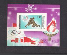 Olympische Spelen  1984 , Mongolie - Summer 1984: Los Angeles