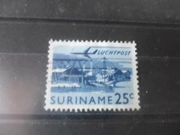 SURINAM YVERT N°POSTE AERIENNE 31 - Surinam