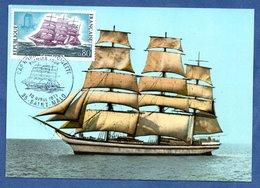 Carte Premier Jour / Cap Hornier - Voilier Du XIX ème Siècle  /  Saint Malo / 10 Avril 1971 - Maximum Cards