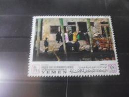 YEMEN YVERT N°537 - Yémen