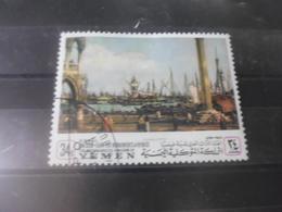 YEMEN YVERT N°540 - Yémen
