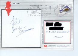 U3952 NICE STAMP AND TIMBRE On Postcard EL JEM - TUNIS - ED KAHIA - Tunisia