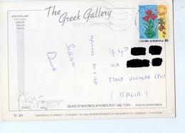 U3954 NICE STAMP AND TIMBRE 1992 On Postcard ISLAND OF MIKONOS, PORT (GREECE) _ Ed ISSAIS  _ Storia Postale - Grecia
