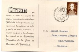 Tarjeta  Con Matasellos Commemorativo Exposicion Filatelica De 1953 - 1931-Hoy: 2ª República - ... Juan Carlos I