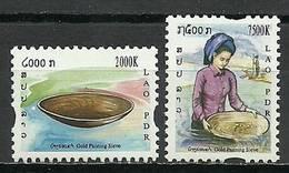 Laos 2005 Mi 1968-1969 MNH ( ZS8 LAO1968-1969dav149B ) - Minerals