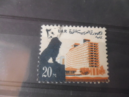 ARABIE SAOUDITE YVERT N°585 - Arabie Saoudite