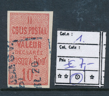FRANCE CF YVERT 1 USED - Oblitérés