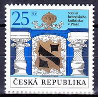 ** Tchéque République 2012 Mi 716, (MNH) - Czech Republic