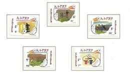 IVERT Nº 1043/46 ** 1982 - Etiopía