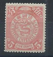 1898 CHINA CIP COILING DRAGON 5 Cents OG MINT H CHAN 108 - Unused Stamps