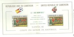 IVERT Nº B-F 19 ** 1982  PRIX CAT.15 - Camerún (1960-...)