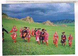 MONGOLIE  DANCERE - Mongolie