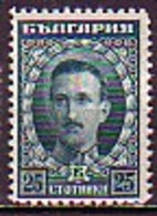 BULGARIA - BULGARIE - 1921 - 1923 - Roi Boris Lll - 25st** - Familias Reales