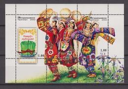 Tajikistan 29.08.2002 Mi # Bl 30, New Year Festival  MNH OG - Tayikistán