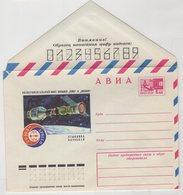 Stamp Souvenir Envelope USSR 1975  Apollo Soyuz The Spacecraft Docking - Spazio