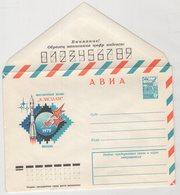 Stamp Souvenir Envelope USSR 1979  Philatelic Exhibition To The Stars - Spazio