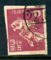 Japon 1946-47 Y&T 359 ° - 1926-89 Empereur Hirohito (Ere Showa)