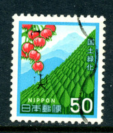 Japon 1980 Y&T 1330 ° - 1926-89 Empereur Hirohito (Ere Showa)