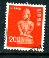 Japon 1976 Y&T 1179 ° - 1926-89 Empereur Hirohito (Ere Showa)