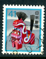 Japon 1989 Y&T 1785 ° - 1926-89 Empereur Hirohito (Ere Showa)
