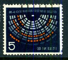 Japon 1960 Y&T 654 ° - 1926-89 Empereur Hirohito (Ere Showa)