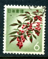 Japon 1962-65 Y&T 609 ° - 1926-89 Empereur Hirohito (Ere Showa)