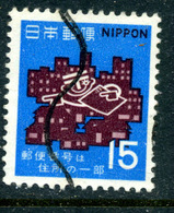 Japon 1970 Y&T 982 ° - 1926-89 Empereur Hirohito (Ere Showa)