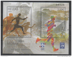 GREECE , 2016, MNH,MARATHON, 120 YEARS OF AUTHENTIC MARATHON, ANCIENT GREECE, RUNNING, S/SHEET - Stamps