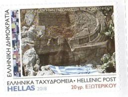 GREECE, 2018, MNH, 70th ANNIVERARY OF INTEGRATION OF DODECANESE (=TWELVE ISLANDS) INTO GREECE,FLAGS, 1v Ex. BOOKLET - Other
