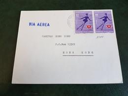 (5888) ITALIA STORIA POSTALE 1967 - 6. 1946-.. Repubblica