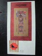 Foglietto Su F.D.C. Del 1989 (souvenir Sheet FDC) - 1949 - ... Repubblica Popolare