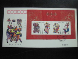 Foglietto Su F.D.C. Del 2005 (souvenir Sheet FDC) - 1949 - ... Repubblica Popolare