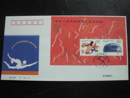 Foglietto Su F.D.C. Del 1997 (souvenir Sheet FDC) - 1949 - ... Repubblica Popolare